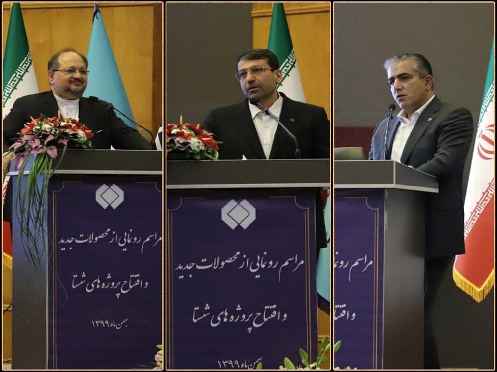 ایران سازه